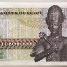 Billetes extranjeros: EGIPTO. 50 PIASTRAS 1971. Lote 222724632