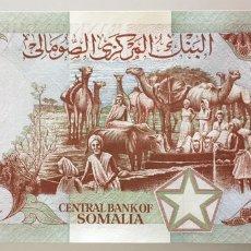Billetes extranjeros: SOMALIA. 50 SHILIN 1989. Lote 222724640