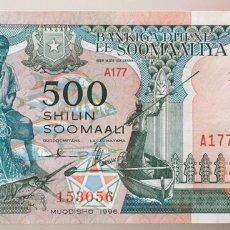 Billetes extranjeros: SOMALIA. 500 SHILIN. Lote 222724648