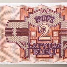 Billetes extranjeros: LETONIA. 2 RUBLOS. Lote 222724666