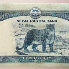 Billetes extranjeros: NEPAL. 50 RUPIAS. Lote 222724685