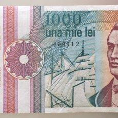 Billetes extranjeros: RUMANIA. 1000 LEI 1971. Lote 222724723