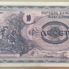 Billetes extranjeros: MACEDONIA. 10 DINARA. Lote 222724736