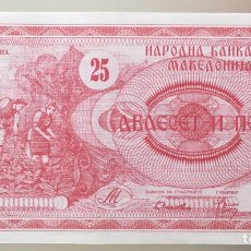 Billetes extranjeros: MACEDONIA. 25 DINARA. Lote 222724740