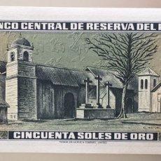 Billetes extranjeros: PERU. 50 SOLES 1977. Lote 222724806