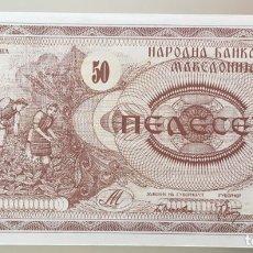 Billetes extranjeros: MACEDONIA. 50 DINARA. Lote 222724842