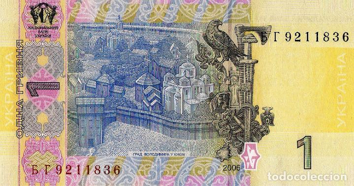 Billetes extranjeros: UKRAINE, 1 UAH, 2006, P116a, UNC - Foto 2 - 222749885