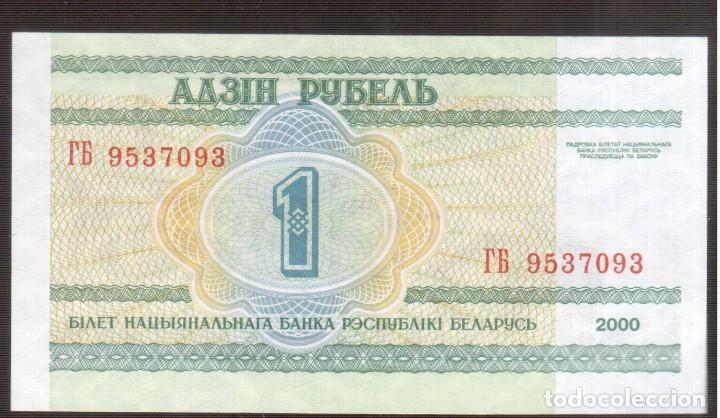BILLETES DE EUROPA BIELORRUSIA PLANCHA EL QUE VES (Numismática - Notafilia - Billetes Extranjeros)
