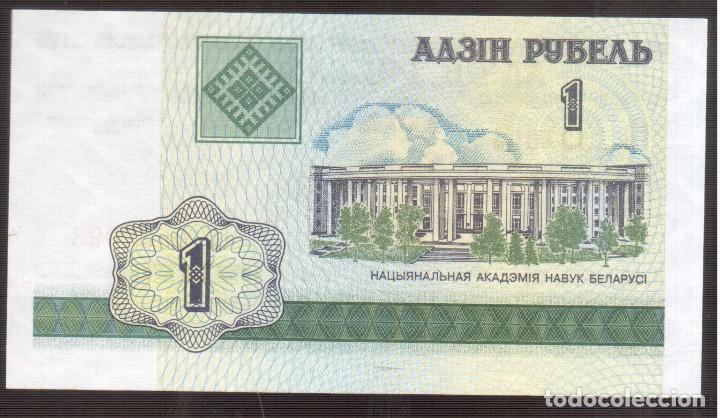 Billetes extranjeros: BILLETES DE EUROPA BIELORRUSIA PLANCHA el que ves - Foto 2 - 222753417