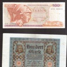 Billetes extranjeros: BILLETE DE EUROPA GRECIA 2 BILLETES GRECIA --ALEMANIA. Lote 223144852