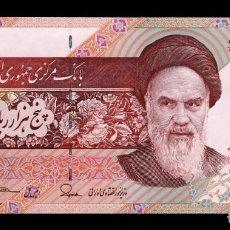 Billetes extranjeros: IRAN 5000 RIALS AYATOLLAH RUHOLLAH KHOMEINI 2015 - 2016 PICK 152B SC UNC. Lote 255938955