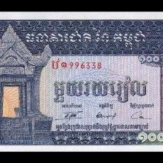 Banconote internazionali: CAMBOYA CAMBODIA 100 RIELS 1972 PICK 12B SC UNC. Lote 244475255