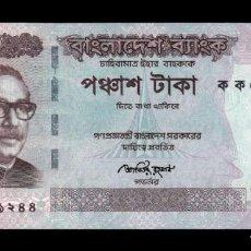 Notas Internacionais: BANGLADESH 50 TAKA 2011 (2012) PICK 56A ERROR RETIRADO DE CIRCULACIÓN SC UNC. Lote 223496330