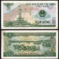 Billetes extranjeros: VIETNAM - 5 DONG DE 1985 - SIN CIRCULAR. Lote 269349283