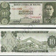 Billets internationaux: BOLIVIA - 10 PESOS BOLIVIANOS DE 1962 - SIN CIRCULAR. Lote 251456865