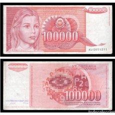 Billets internationaux: YUGOSLAVIA 100000 DINARA 1989 PIK 97 EBC-. Lote 224481710