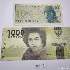 Billetes extranjeros: LOTE 2 BILLETES INDONESIA.100 RUPIAS 2016 Y 10 RUPIAS.ASIA.SC. Lote 224712576