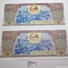 Billetes extranjeros: 2 BILLETES CORRELATIVOS LAOS.500 KIP 2015.ASIA.SC. Lote 224719178