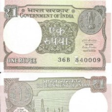 Banconote internazionali: BILLETE DE INDIA 1 RUPIA 2016 SC. Lote 225156383