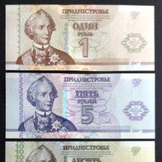 Billetes extranjeros: TRANSNISTRIA. 2014. SERIE CONMEMORATIVA DE 4 VALORES CON EL MISMO N SER. S/C. CON ESTUCHES ORIGIN.. Lote 84619282