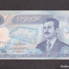 Billetes extranjeros: IRAQ - 100 DINARES DE 1994 - SIN CIRCULAR. Lote 269353648