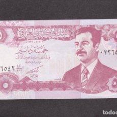 Billetes extranjeros: IRAQ - 5 DINARES DE 1992 - SIN CIRCULAR. Lote 246157635
