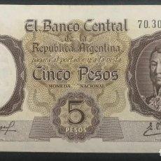 Banconote internazionali: CMC ARGENTINA 5 PESOS ND (1960-62) PICK 275-C SC-. Lote 225718690