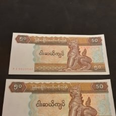 Billetes extranjeros: LOTE DE PAREJA 2 BILLETES MYNAMAR 50 KYAT 1994 SIN CIRCULAR SACADOS DEL TACO. Lote 225859570