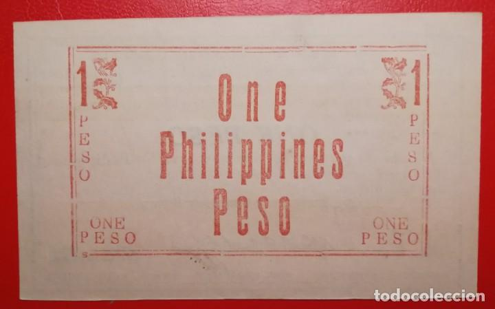 Billetes extranjeros: BILLETE DE FILIPINAS 1 PESO, EPOCA 2ª GUERRA MUNDIAL - Foto 2 - 225901648