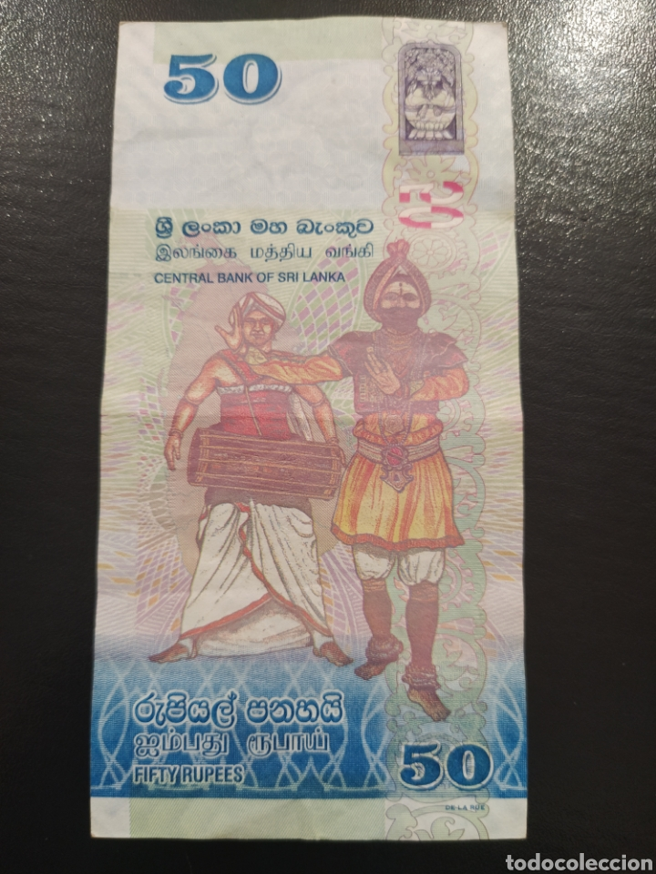 Billetes extranjeros: Billete 50 rupias 2016 Sri Lanka - Foto 2 - 226106310