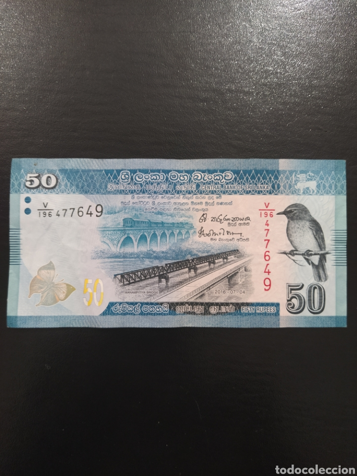 Billetes extranjeros: Billete 50 rupias 2016 Sri Lanka - Foto 1 - 226106310