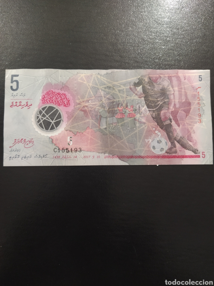BILLETE 5 RUFIYAA 2017 MALDIVAS (Numismática - Notafilia - Billetes Extranjeros)