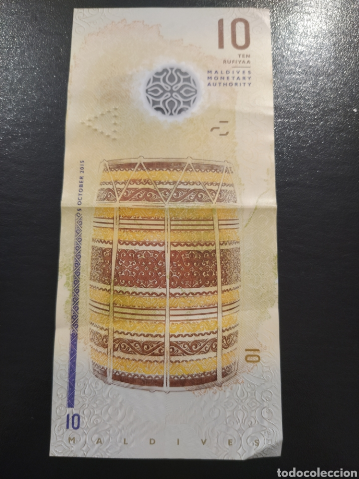 Billetes extranjeros: Billete 10 rufiyaa 2015 Maldivas - Foto 2 - 226108300