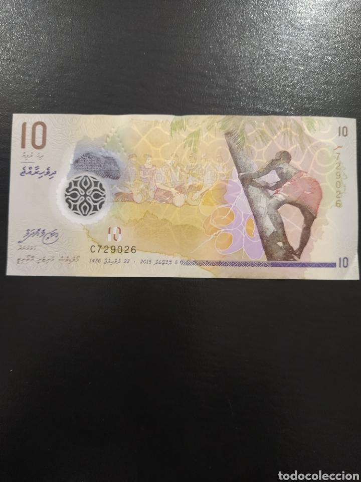 BILLETE 10 RUFIYAA 2015 MALDIVAS (Numismática - Notafilia - Billetes Extranjeros)