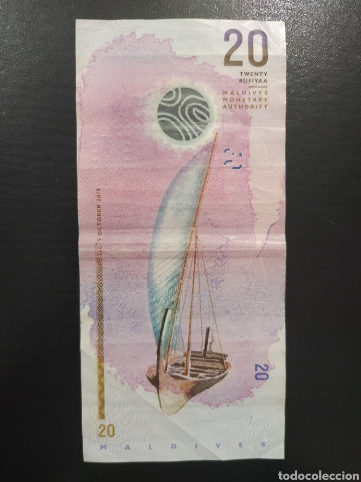 Billetes extranjeros: Billete 20 rufiyaa 2015 - Foto 2 - 226108855