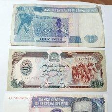 Billetes extranjeros: BILLETES EXTRANJEROS Y UN CLÁSICO ESPAÑOL DE CIEN PESETAS. Lote 226675865