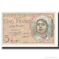 Billetes extranjeros: BILLETE, 5 FRANCS, 1944, ALGERIA, 1944-02-08, KM:94A, MBC. Lote 227918475