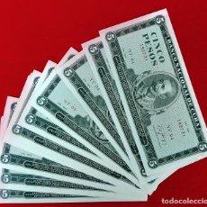 Billetes extranjeros: 1 BILLETE 5 CINCO PESOS CUBA 1990 PLANCHA NUEVO ORIGINAL. Lote 243013510