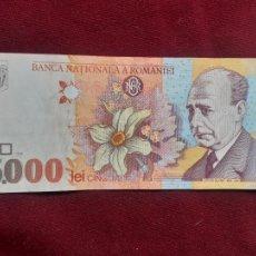 Banconote internazionali: RUMANIA 5000 LEI 1998. Lote 228015210