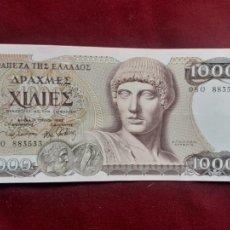 Banconote internazionali: GRECIA. 1000 DRACMAS 1987 EBC+. Lote 228015510