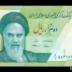 Billetes extranjeros: IRAN 10000 RIALS 2017 PICK 159A SC UNC. Lote 255938995