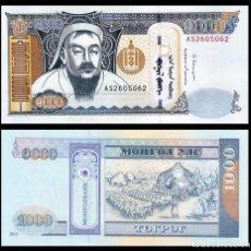 Billetes extranjeros: MONGOLIA: 1000 TUGRIK. SC. UNC. Lote 228894205