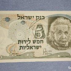Billetes extranjeros: BILLETE DE ISRAEL 5 LIROT AÑO 1968. Lote 230552835