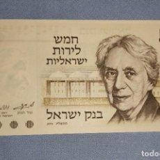 Billetes extranjeros: BILLETE DE ISRAEL 5 LIROT AÑO 1973. Lote 230553180
