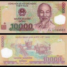 Billetes extranjeros: VIETNAM: 10000 WON. Lote 230575245