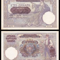 Billetes extranjeros: YUGOSLAVIA : 100 DINARES. Lote 230576310