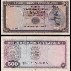 Billetes extranjeros: TIMOR : 500 ESCUDOS. Lote 230576510