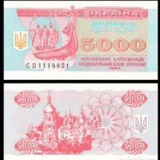 Billetes extranjeros: UCRANIA: 5000 KARBOVATIV. SC. UNC. Lote 230576960