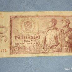 Billetes extranjeros: BILLETE DE CHECOSLOVAQUIA 50 CORONAS AÑO 1964. Lote 231383775