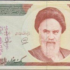 Billetes extranjeros: BILLETES - IRAN - 1000 RIALS - 1992 - PICK-143 (EBC+) ESCRITURA ISLAMICA A IZQ.. Lote 231903900